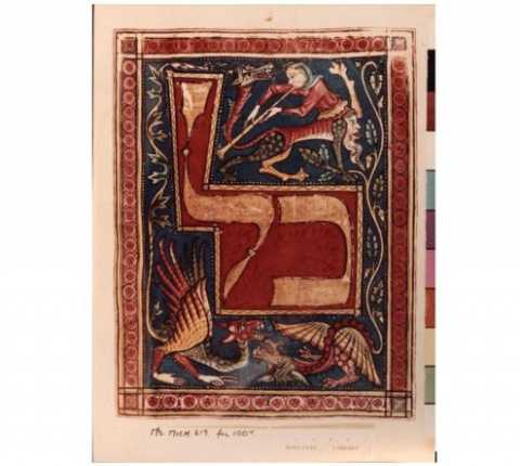 Hebrew University's Center for Jewish Art launches the world's largest Index of Jewish Art