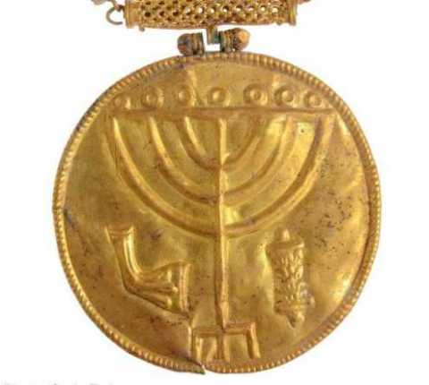 Ancient Golden Treasure Found at Foot of Temple Mount