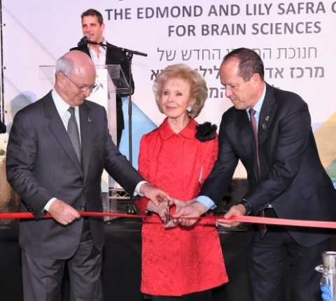 Mrs. Lily Safra Dedicates the New Home of Hebrew University's Edmond and Lily Safra Center for Brain Sciences (ELSC)