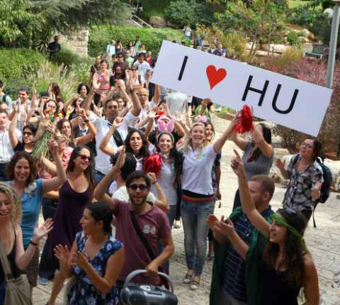 The Hebrew University is on Summer Vacation!